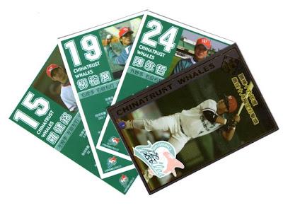 中信球員卡:曾漢州職棒16年最佳十人指定打擊獎、24陳永哲、19柳裕展、15羅健銘
