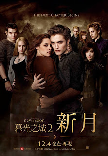 《暮光之城2:新月》(The Twilight Saga: New Moon)海報