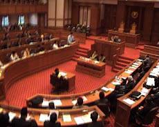 Pemandangan dalam Dewan Undangan Negeri Wisma Darul Aman