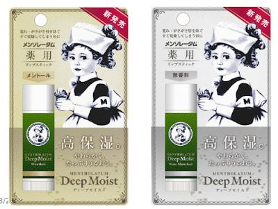 #1 Bestselling Lipbalm Brand in Japan: Mentholatum