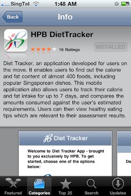 HPB Diet Tracker iPhone App