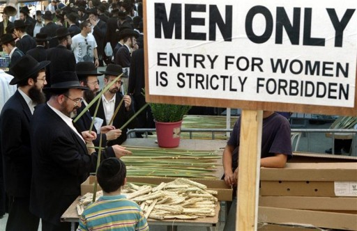 """NO women allowed"" From Religion and State in Israel"