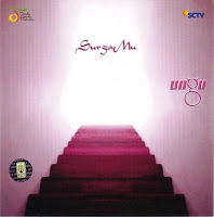 Ungu - Album SurgaMu | Music