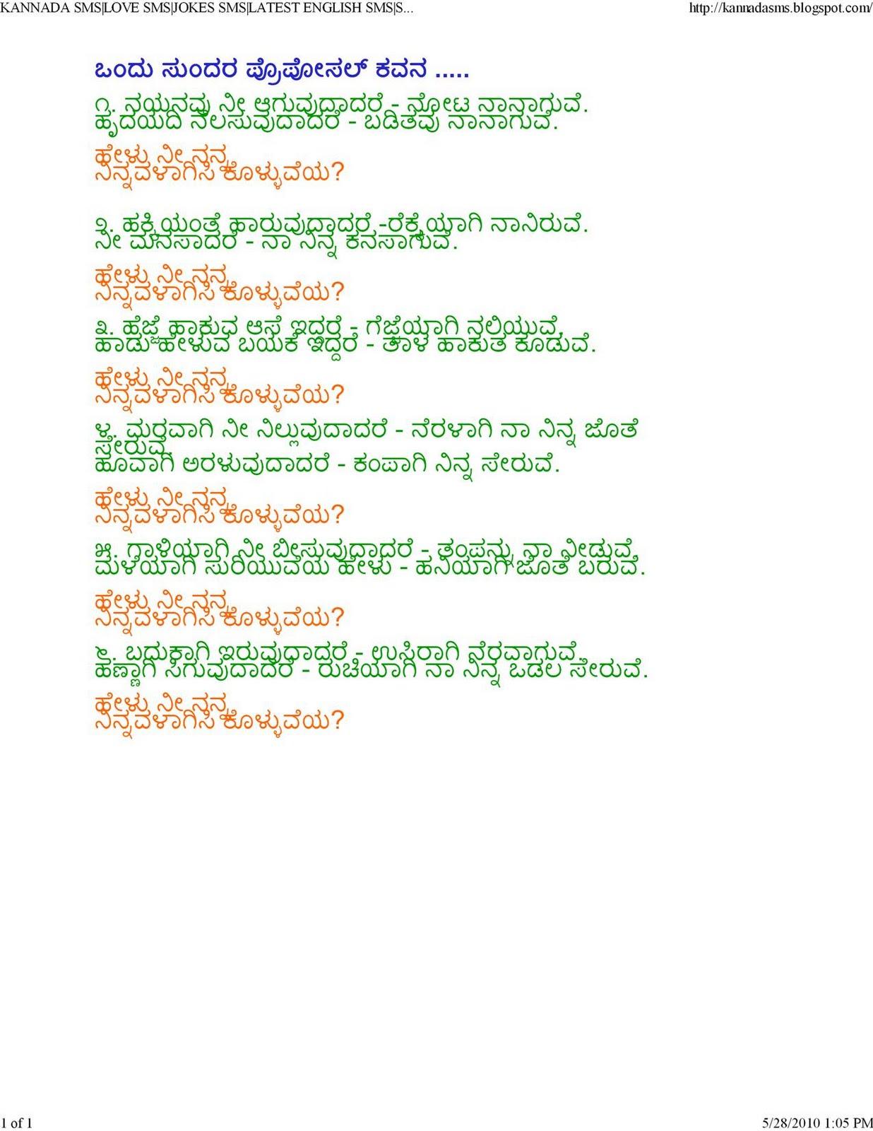 hindi sms love sms friendship sms hindi shayari funny sms