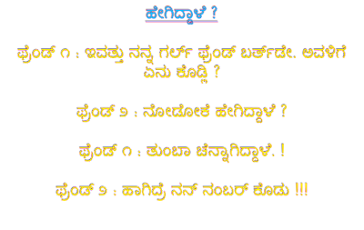 kannadasms blogspot com