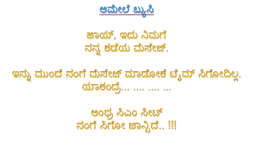 "Search Results for ""Sms Kannada Sankranti Wish S"" – Calendar ..."
