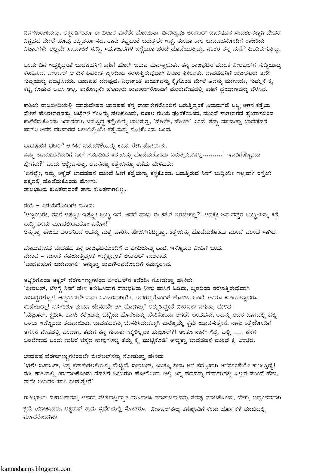 Experience letter in kannada 28 images car parking allotment experience letter in kannada resume letter for applying resume cover letter exles resume cover thecheapjerseys Image collections