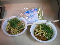 Kao Soi Curry