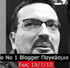 """Χιλιάδες οι """"Troktikoi"""" στην Ελλάδα"""