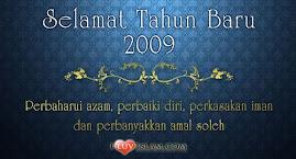 Salam Maal Hijrah 1430H