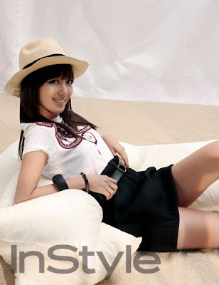 Lee So Yeon Picture