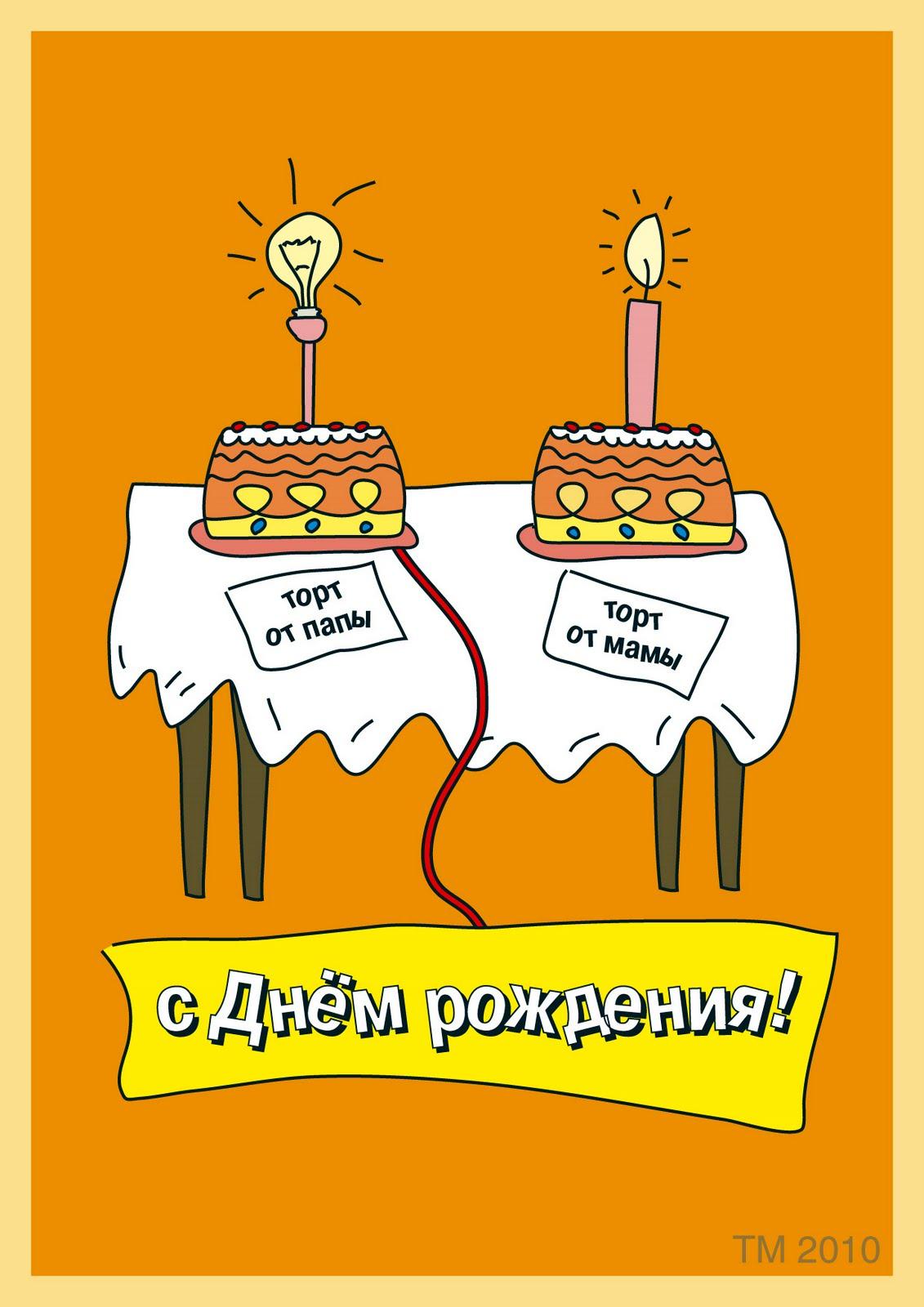 Поздравления с днем рождения для полин