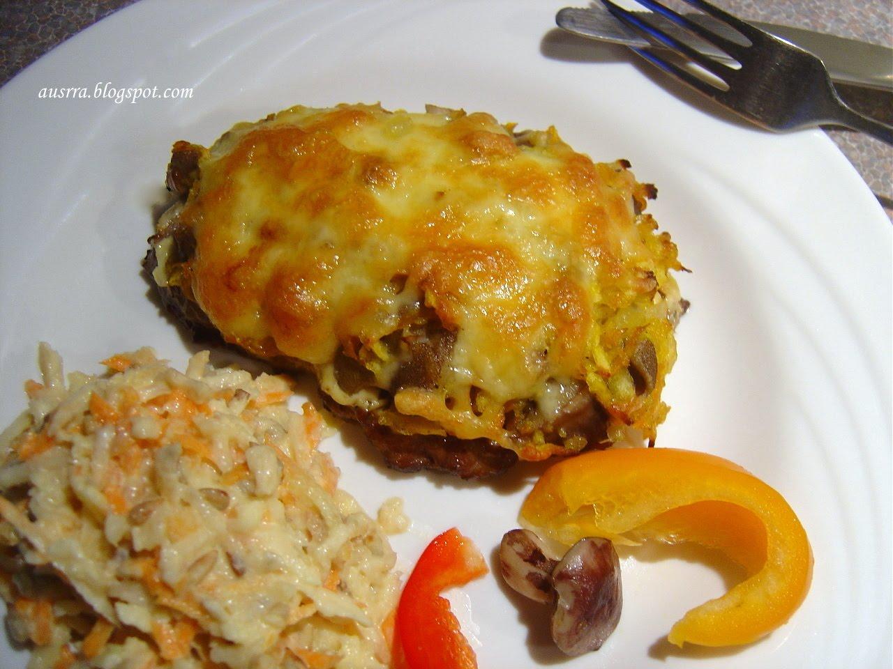 Nugarinės kepsnys su sūriu