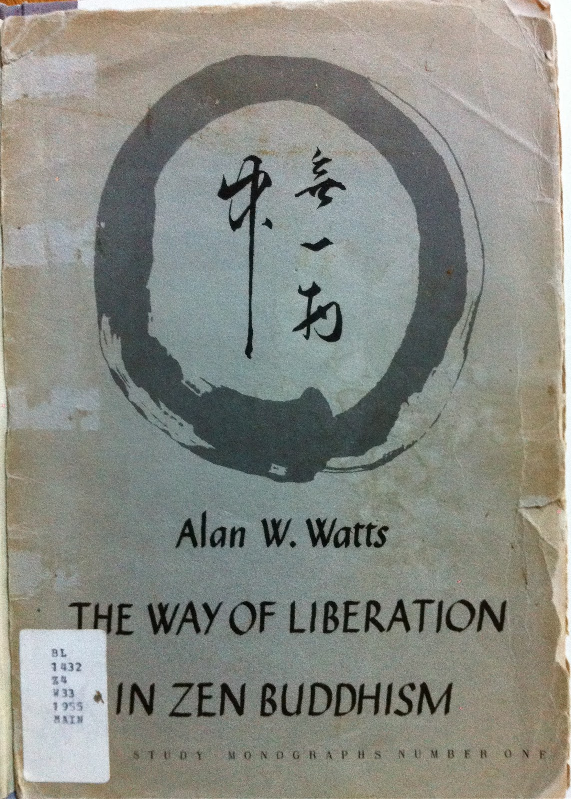 zen a way of life essay Celibacy: the view of a zen monk from japan  soko morinaga buddist monk rector of hanazono university  examples of the marriage of monks in japan can be found as.