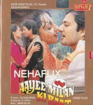 Aayee Milan Ki Raat Songs Video in MP4,HD MP4  - wapvd.co