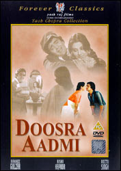 Old Hindi Songs: Doosra Aadmi 1977