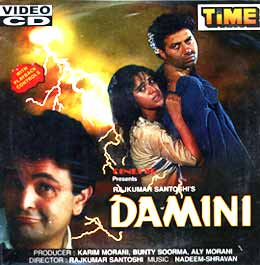 [old_hindi_songs_Damini+1993.htm]