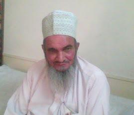 HAZRAT PIR-O-MURSHID PIR SYED NAZAR HUSSAIN SHAH JAMAATI