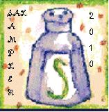 MSALSAMPLER