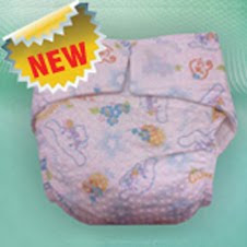 Babygreen Lampin Microfiber
