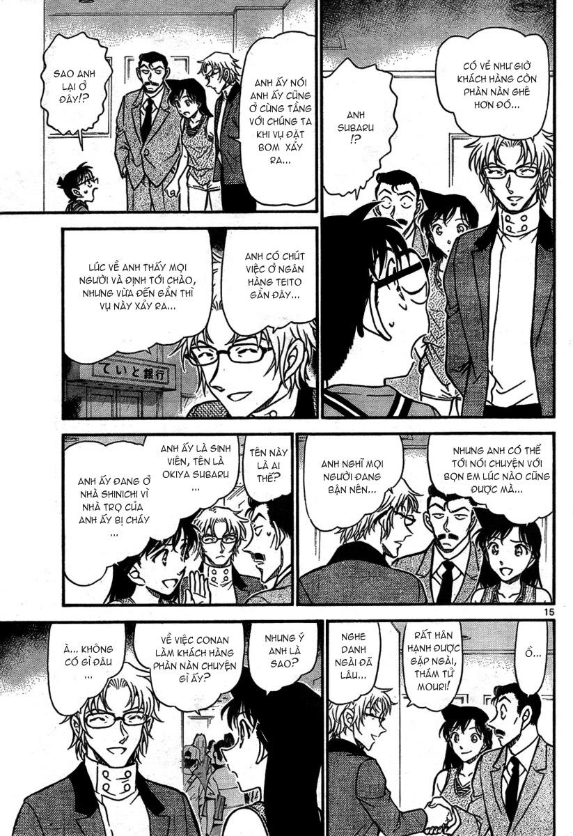 Detective Conan - Thám Tử Lừng Danh Conan chap 704 page 15 - IZTruyenTranh.com
