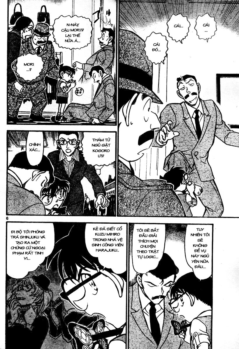 Detective Conan - Thám Tử Lừng Danh Conan chap 698 page 6 - IZTruyenTranh.com