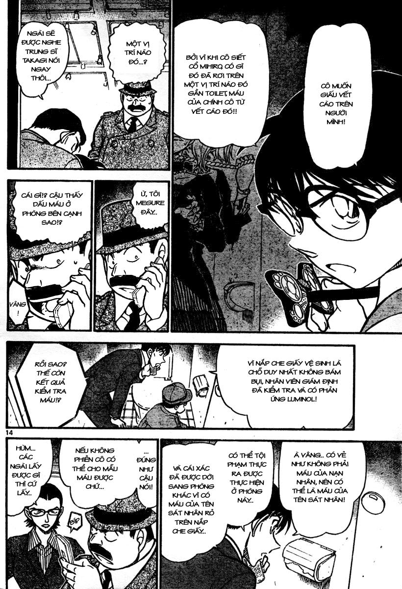 Detective Conan - Thám Tử Lừng Danh Conan chap 698 page 14 - IZTruyenTranh.com
