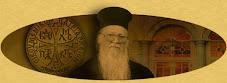 Οικουμενικον Πατριαρχειον Κωνσταντινουπόλεως