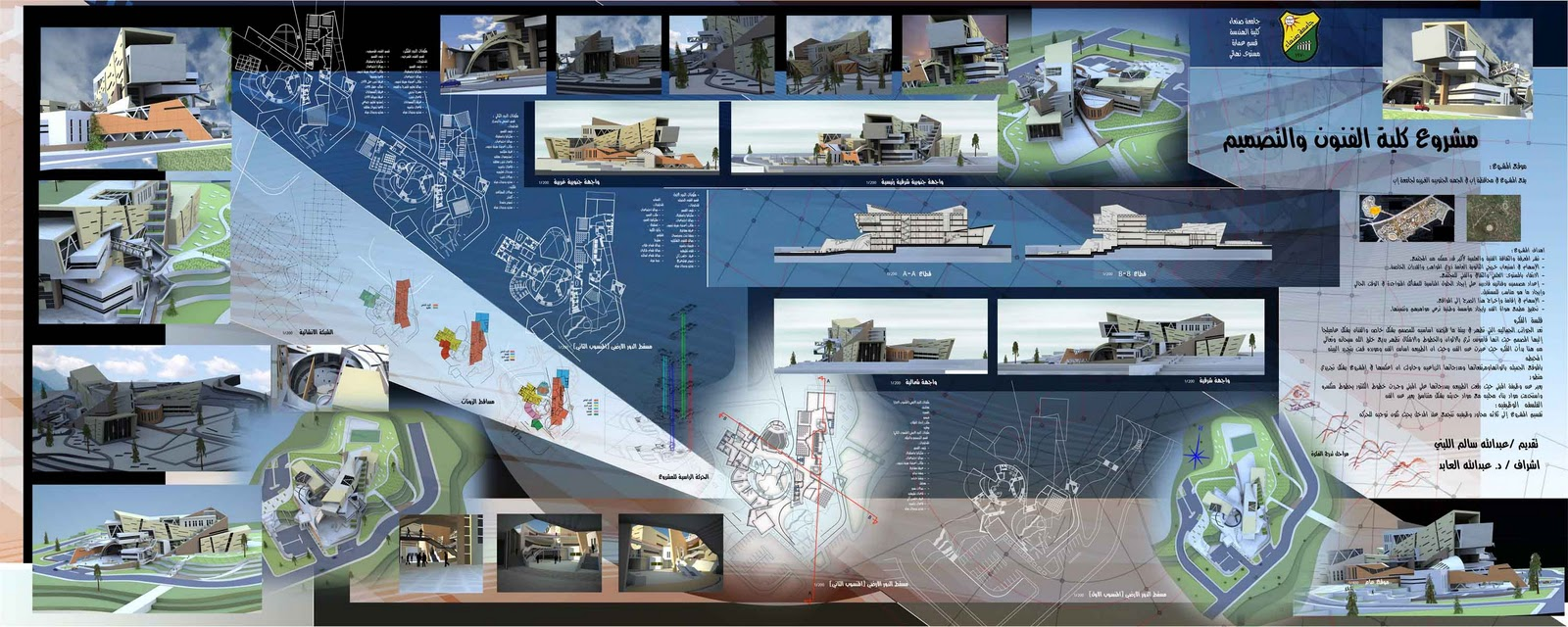 architectural design projects arch2o nazareth oliver shalabi poster 1 1