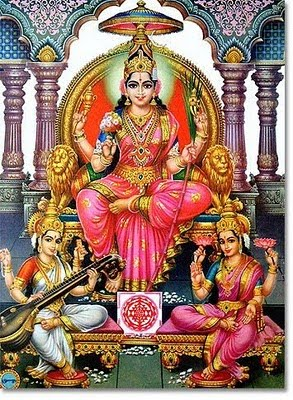 Goddess Lalitha