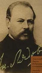 Anatol Liadov Net Worth