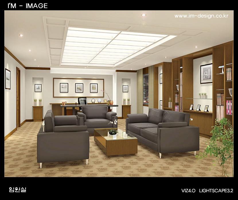 Amazing Apartment Interior