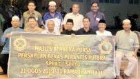 8. Majlis Buka Puasa 21 Ogos 10