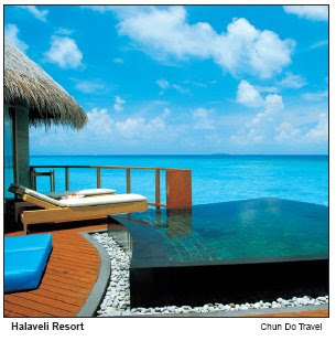 New luxury Dusit Republic of the Maldives hotel opening inward Dec <a href=