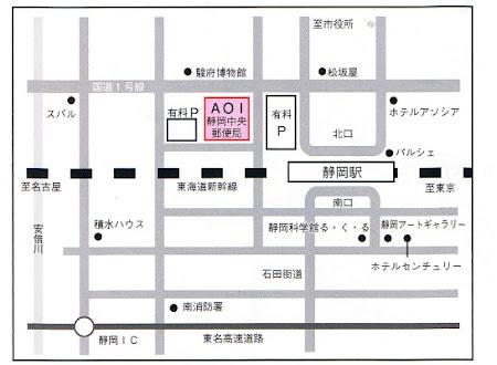 音楽館 AOI周辺地図
