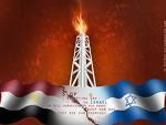 لا لتصدير الغاز لاسرائيل