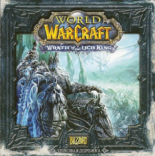 OST - World Of Warcraft: Wrath Of The Lich King (2008)