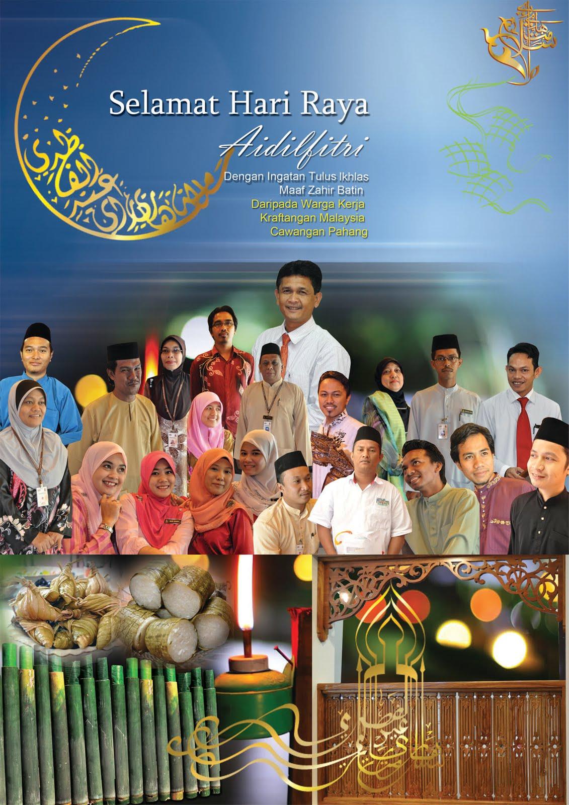 Kraftangan Malaysia Cawangan Pahang Selamat Hari Raya