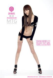 MOKO Top Girl: Wu Xiao Chen - 吴晓辰