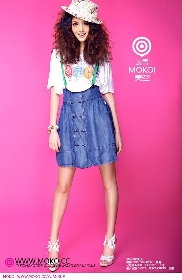 Yuen Xue- mokotopgirls 5