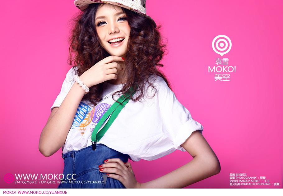 Yuen Xue- mokotopgirls 6a