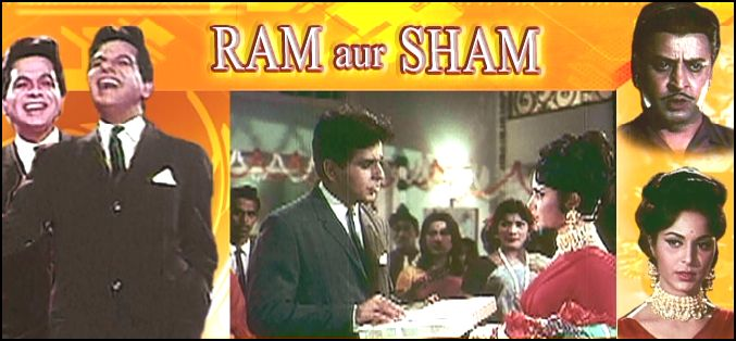Old films and me  Twin trouble  Ram aur Shyam
