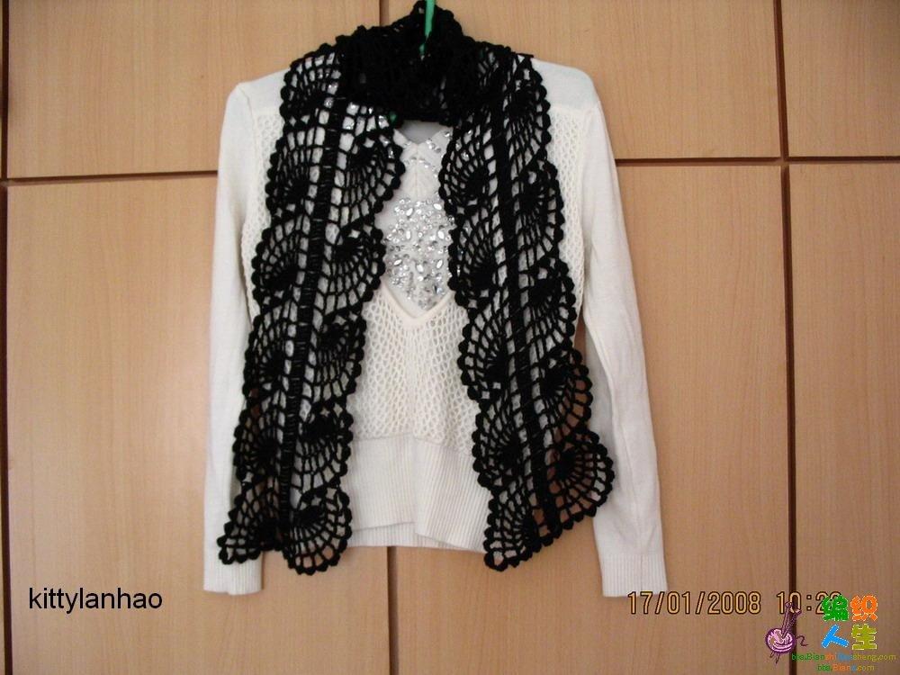 [black_scarf.jpg]