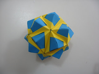 Tomoko Fuse Floral Origami Globes Yellow and Blue Narrow Sashes Type II