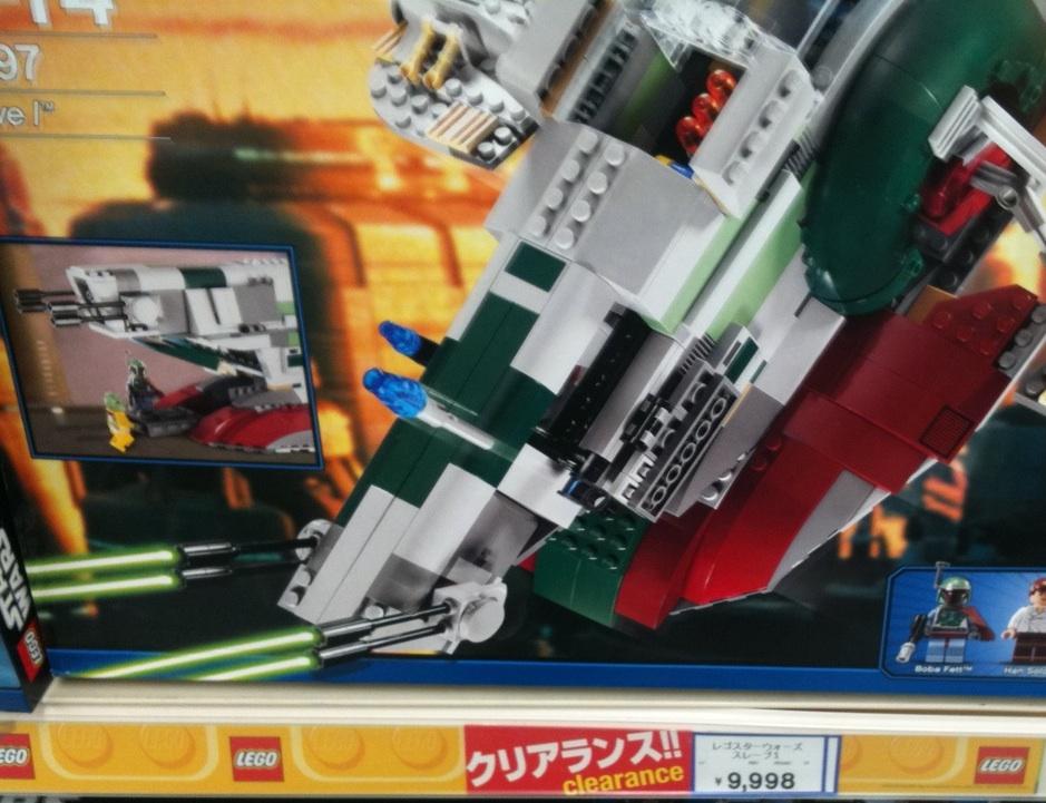LEGO Star Wars Toys R Us