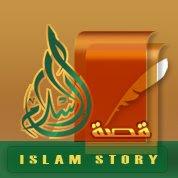 دليلك إلى التاريخ الإسلامى الصحيح