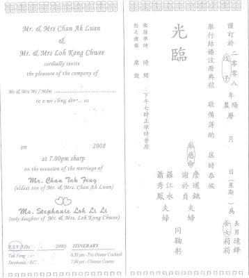 Anyway I would like to share with you the Chinese invitations wording