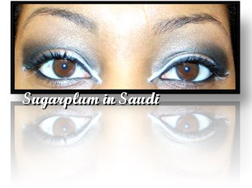 Sugarplum in Saudi