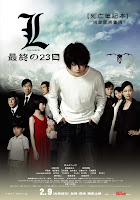 Death Note 3: