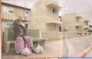 Gadi Caballo Sderot photo, Yediot Achronot
